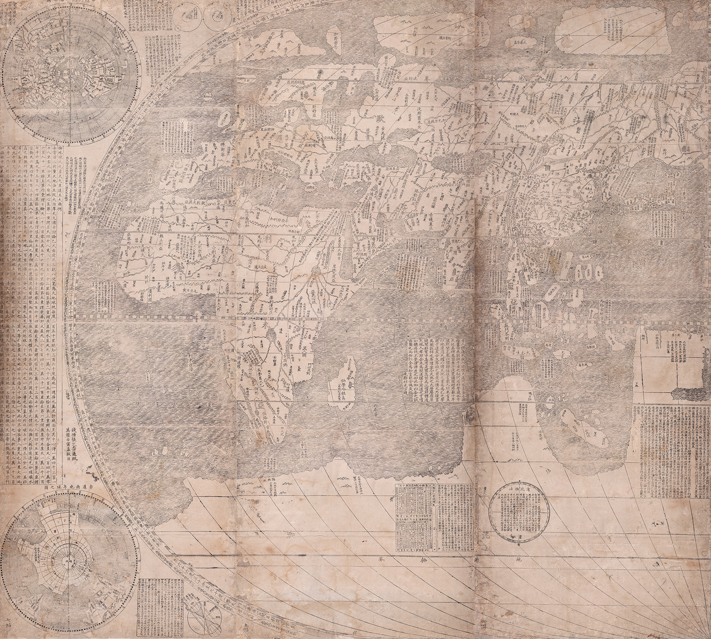 """Matteo Ricci, detail of """"A Complete Map of the Ten Thousand Countries of the World"""" (1602), engraved by Li Zhizao, printed by Zhang Wentao; China, Beijing; ink on paper; owned by the James Ford Bell Trust, held at the James Ford Bell Library, University of Minnesota (click to enlarge)"""