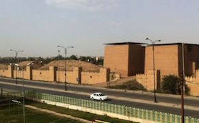 Post image for ISIS Destroys Two Gates in Ancient City of Nineveh