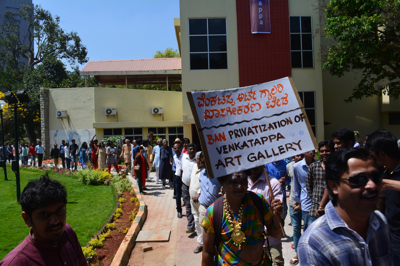 A protest organized by VAG Forum against the privatization of the Venkatappa Art Gallery (all photos courtesy VAG Forum)