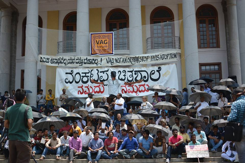A protest organized by VAG Forum on the steps of Bengaluru Town Hall