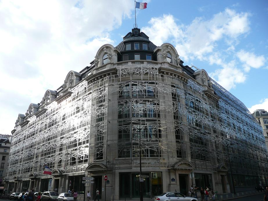 The French Ministry of Culture (photo via Wikipedia)