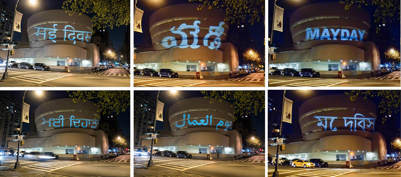 """One of the projections featured the words """"May Day"""" in six different languages used by migrant workers in the GCC, including (from top left) Hindi, Telgu, English, Punjabi, Arabic, and Bengali. (image courtesy G.U.L.F.)"""