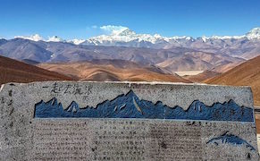 Post image for China Will Publicly Shame Vandals Who Tag Mount Everest Base Camp