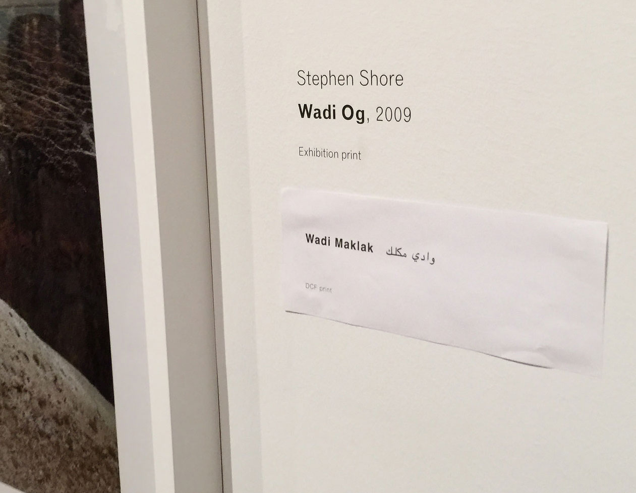 Protesters pointed out that Stephen Shore's photographs do not acknowledge the original Arabic names of the places he photographed. (photo Hrag Vartanian/Hyperallergic) (click to enlarge)