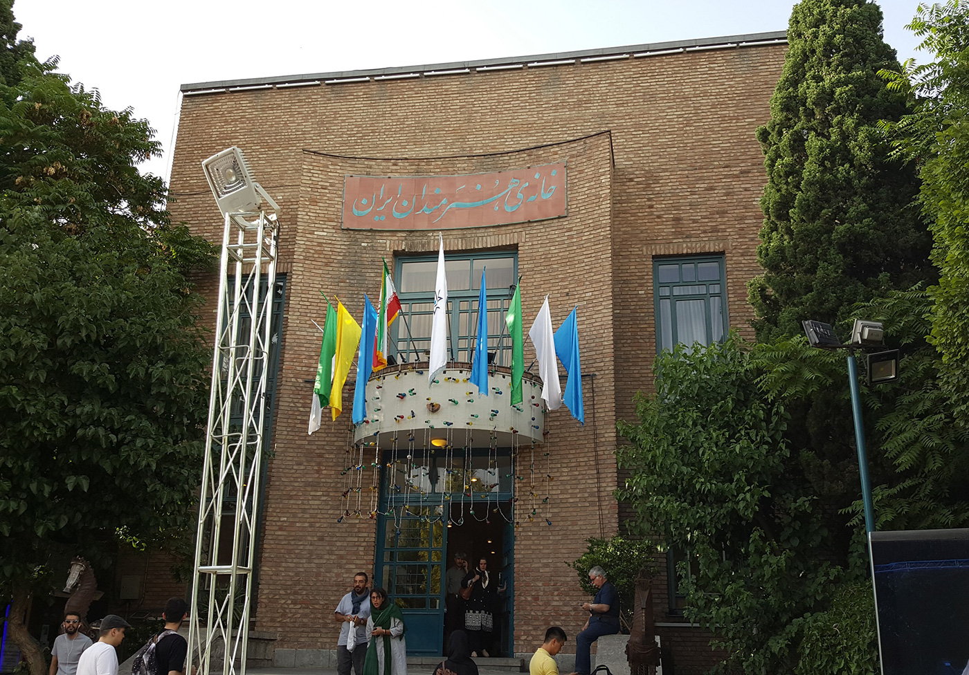 The entrance to the Iranian Artists Forum, Tehran.