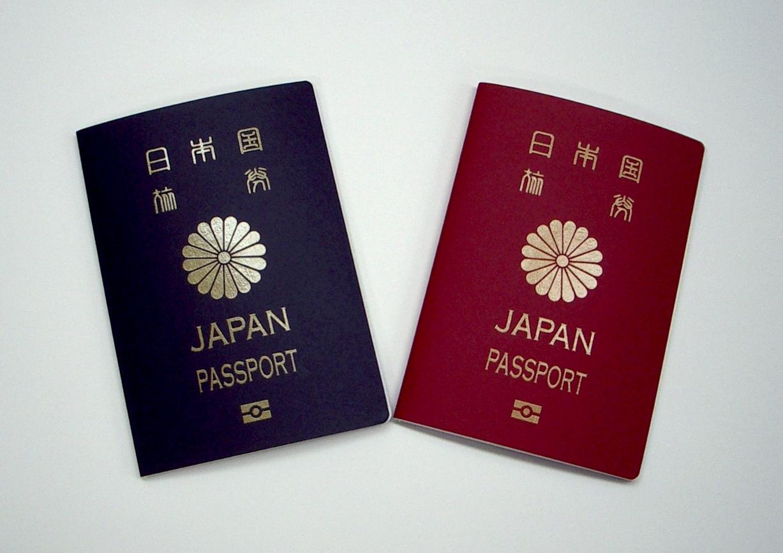 Japanse passports