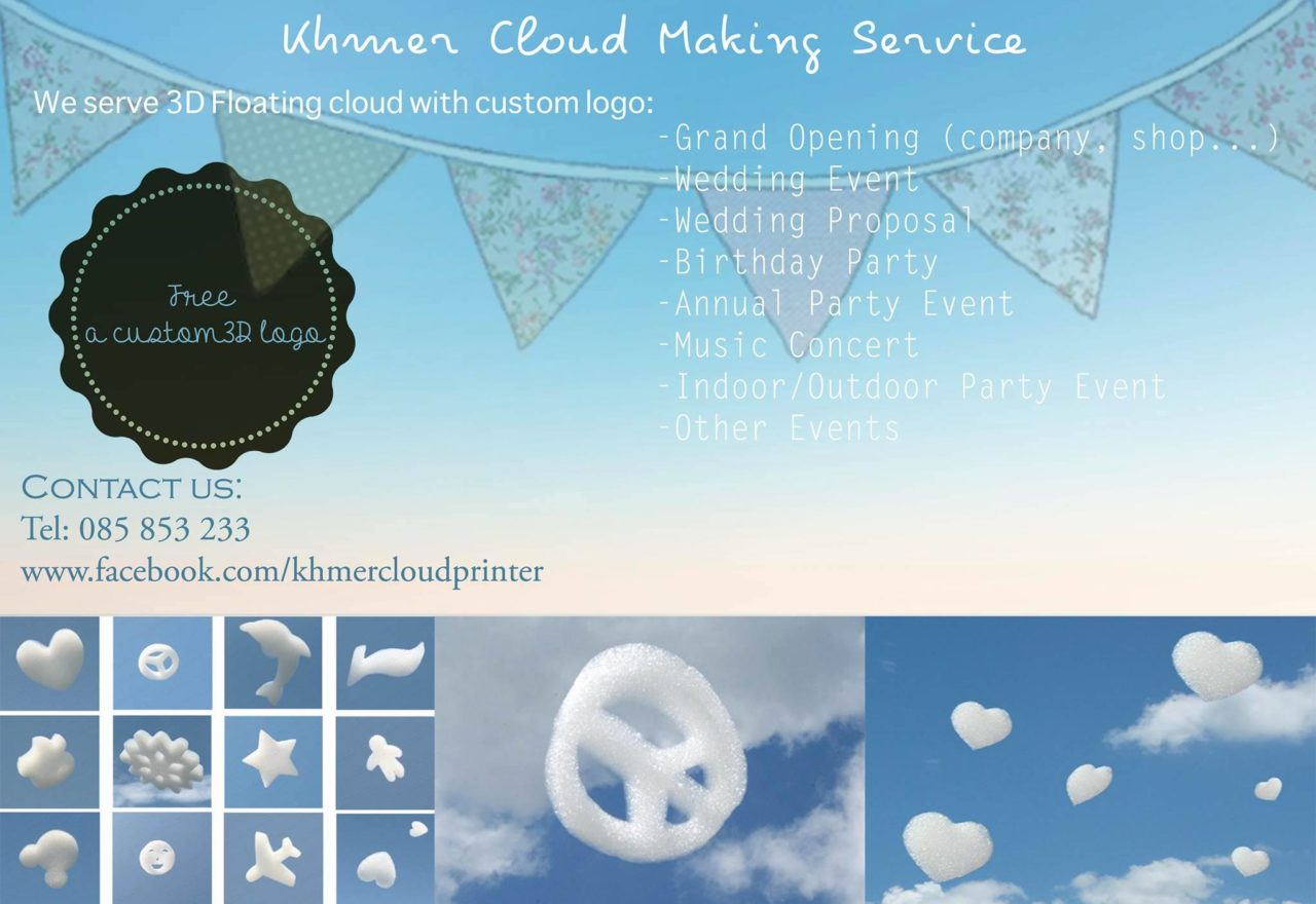 Khmer Cloud's flyer.