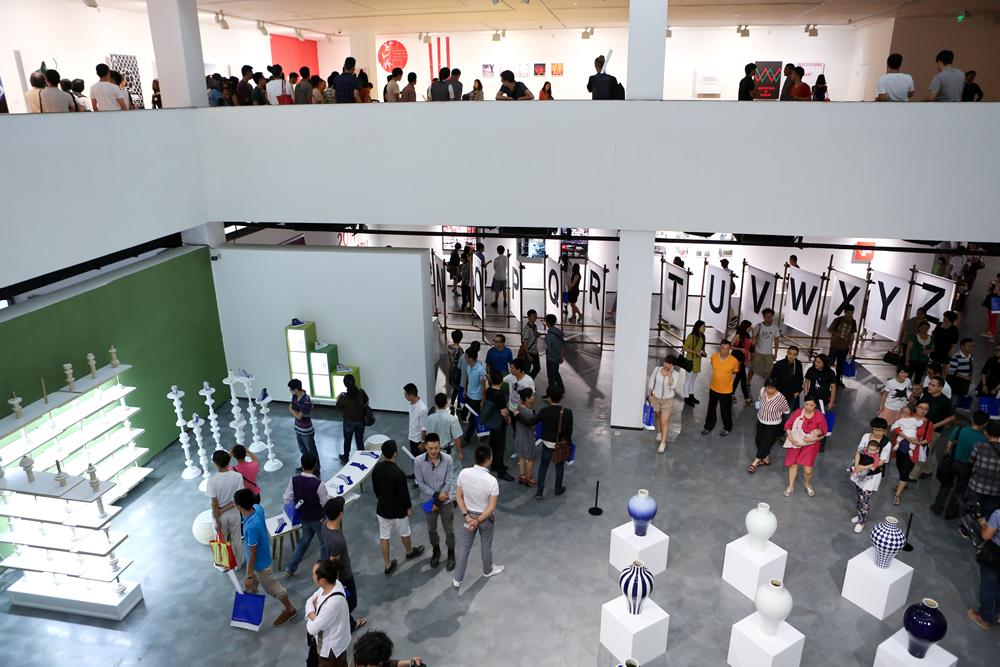 Yin Jiulong's Design Exhibition (2012), installation view