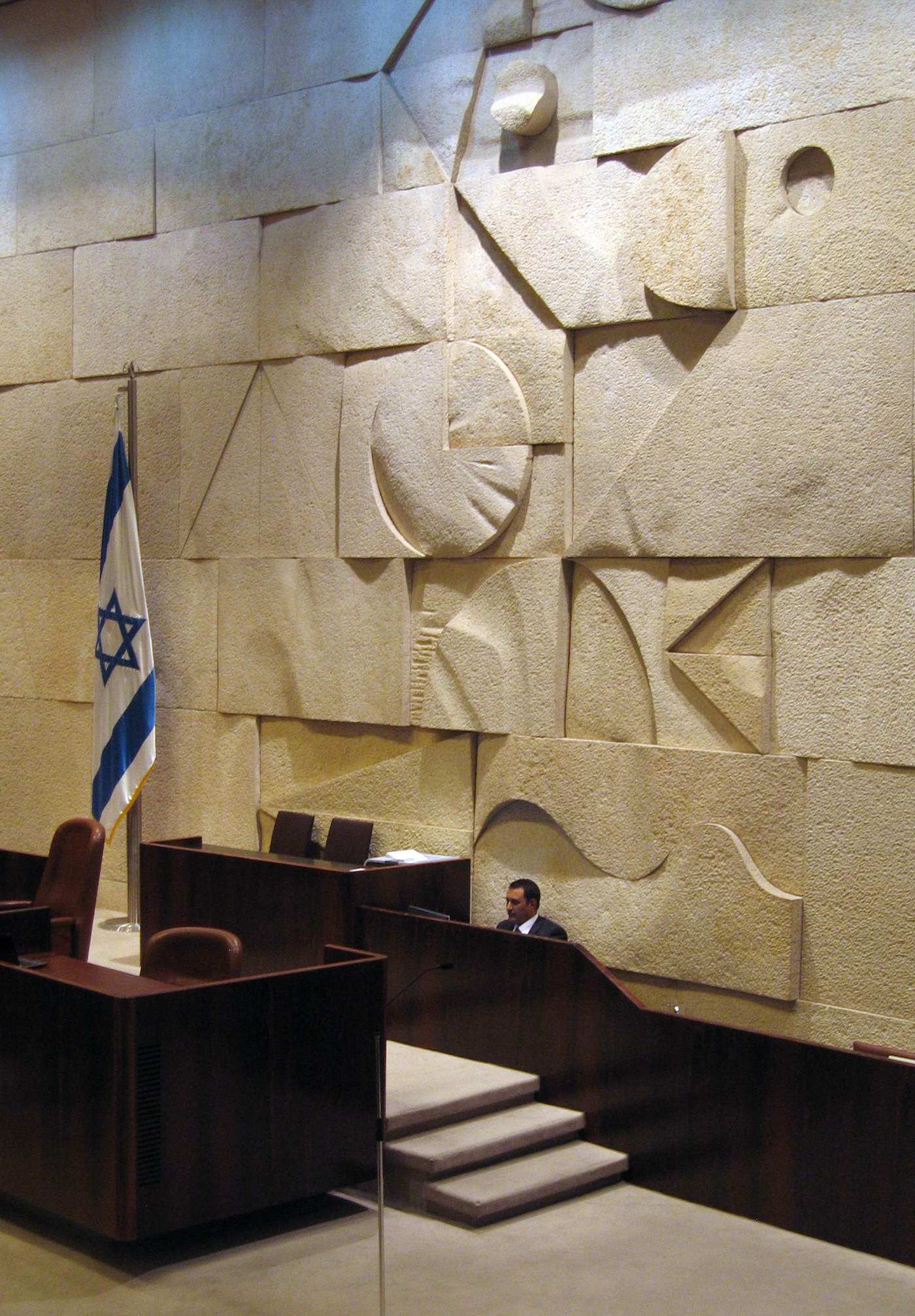 """Dani Karavan's """"Pray for the Peace of Jerusalem"""" (1965–66) in the Knesset assembly hall (photo by יאיר טלמור/Wikimedia Commons)"""