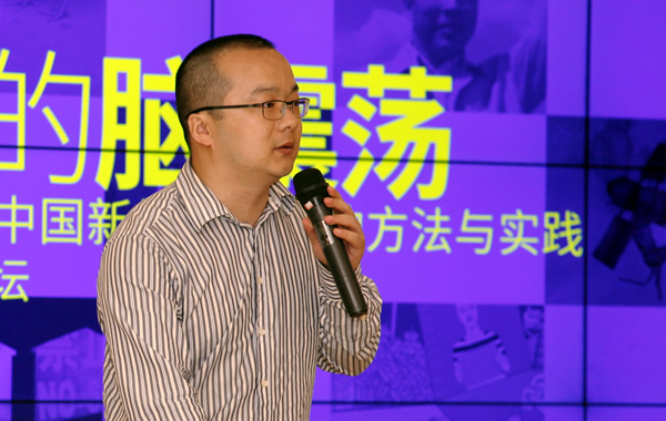 Lan Qingwei speaking at the opening of 'Translated Concussions,' 2014