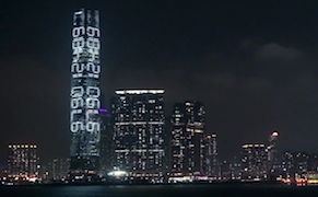 Post image for 1,588-Foot-Tall Artwork Lights Up a Political Inferno in Hong Kong
