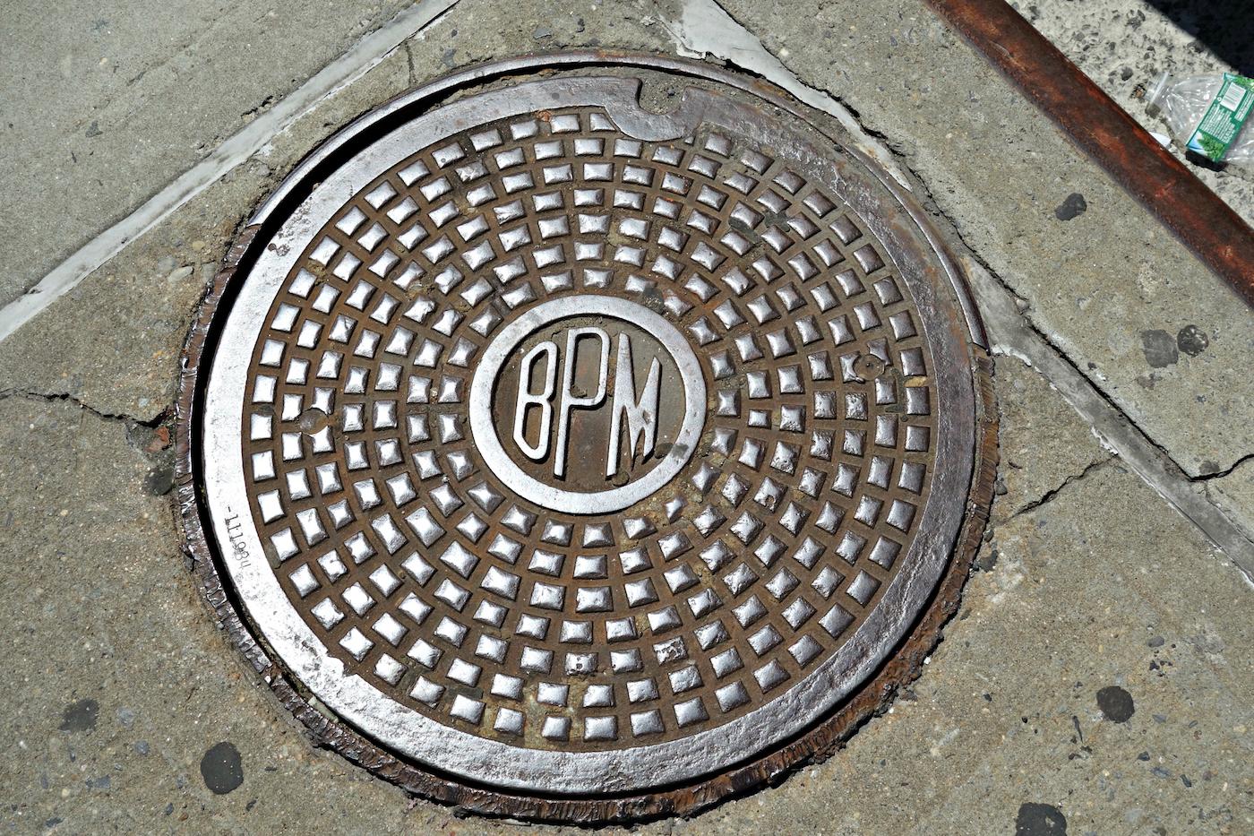 """""""BPM"""" manhole cover"""
