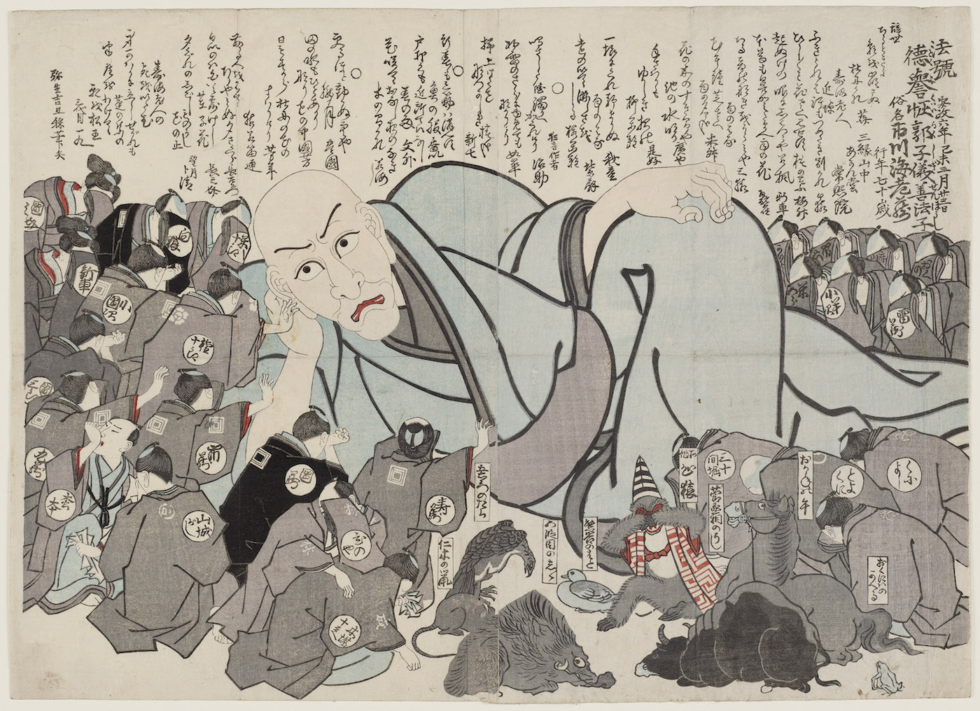 Memorial Portrait of Actor Ichikawa Ebizô V; Parody of The Death of the Historical Buddha (Nehan) Artist Unknown, Japanese 1859 (Ansei 6), 3rd month Woodblock print (nishiki-e); ink and color on paper * William Sturgis Bigelow Collection * Photograph © Museum of Fine Arts, Boston