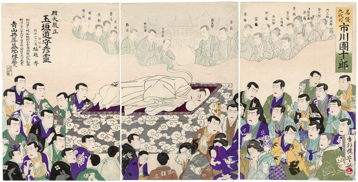 Memorial Portrait of the Famous Actor Ichikawa Danjûrô IX (Meiyû Kudaime Ichikawa Danjûrô); Parody of The Death of the Historical Buddha (Nehan) Utagawa Kunisada III (Kunimasa IV, Toyokuni V) (Japanese, 1848–1920) 1903 (Meiji 36) Woodblock print (nishiki-e); ink and color on paper * Anonymous Gift Courtesy Museum of Fine Arts, Boston