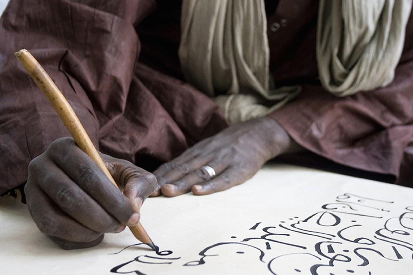 "Seydou Camara, ""Untitled"" (2013), inkjet print, image: 13 5/16 × 20 in; sheet: 13 13/16 × 20 1/2 in (courtesy of the artist, © Seydou Camara)"