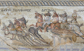 Post image for Newly Discovered Ancient Mosaic of Chariot Race Is Most Complete of Its Kind