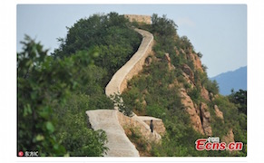 Post image for Shoddy Restoration Smooths Over a Stretch of China's Great Wall