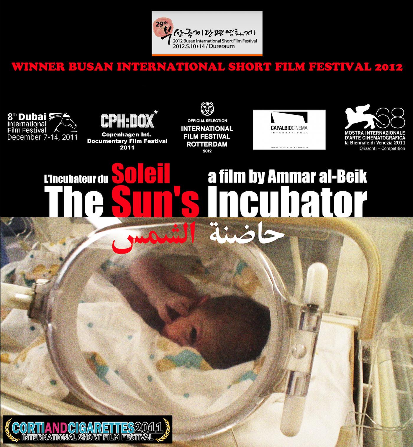 the-suns-incubator-photo-2-less-q
