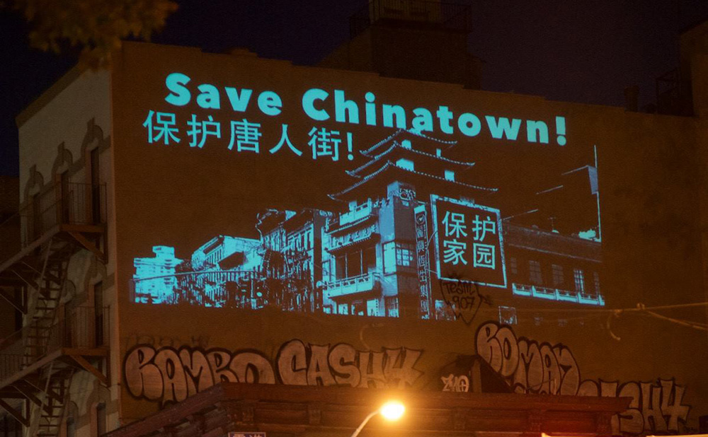 essays on chinatown film If you have seen the movie before, then the essay below might prompt you to get  more out of chinatown chinatown—that must be important it's the title, after all.