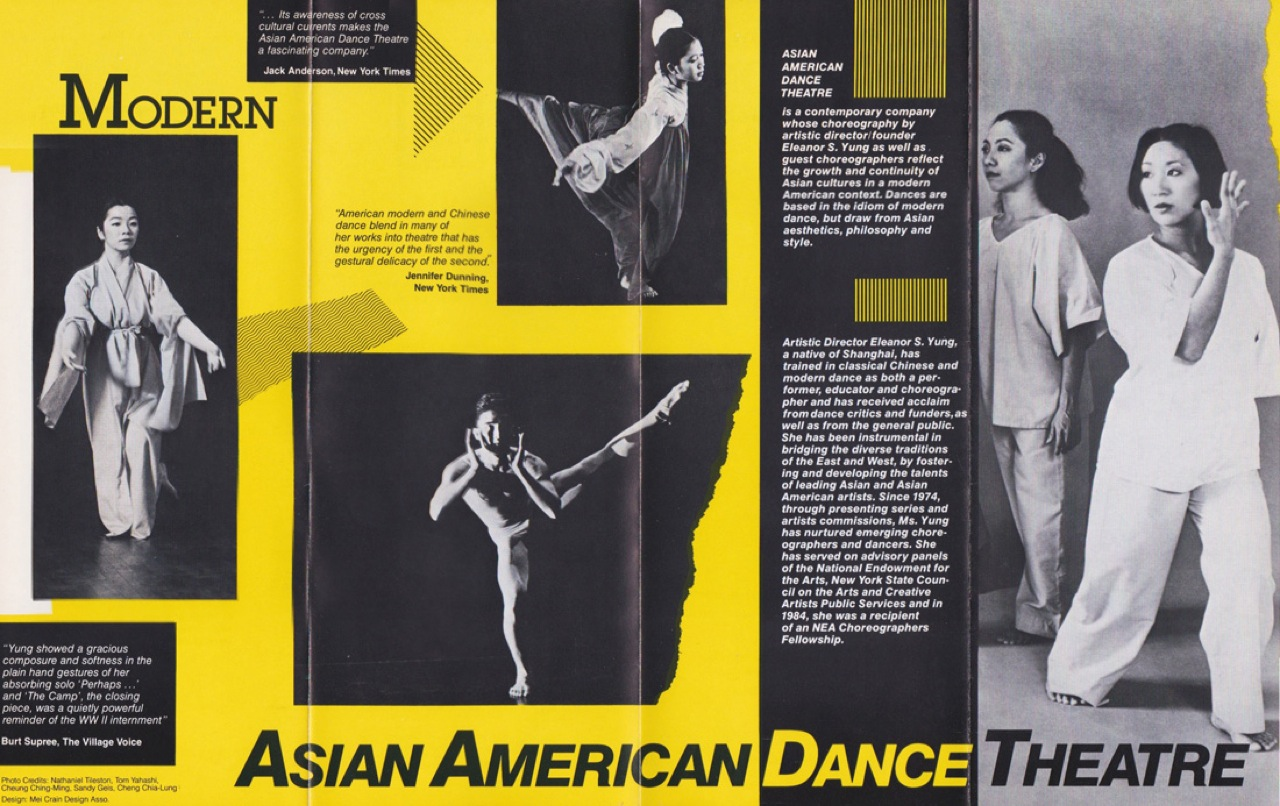 Asian American Dance Theatre Poster, 1970s. Collection of Asian American Arts Centre.