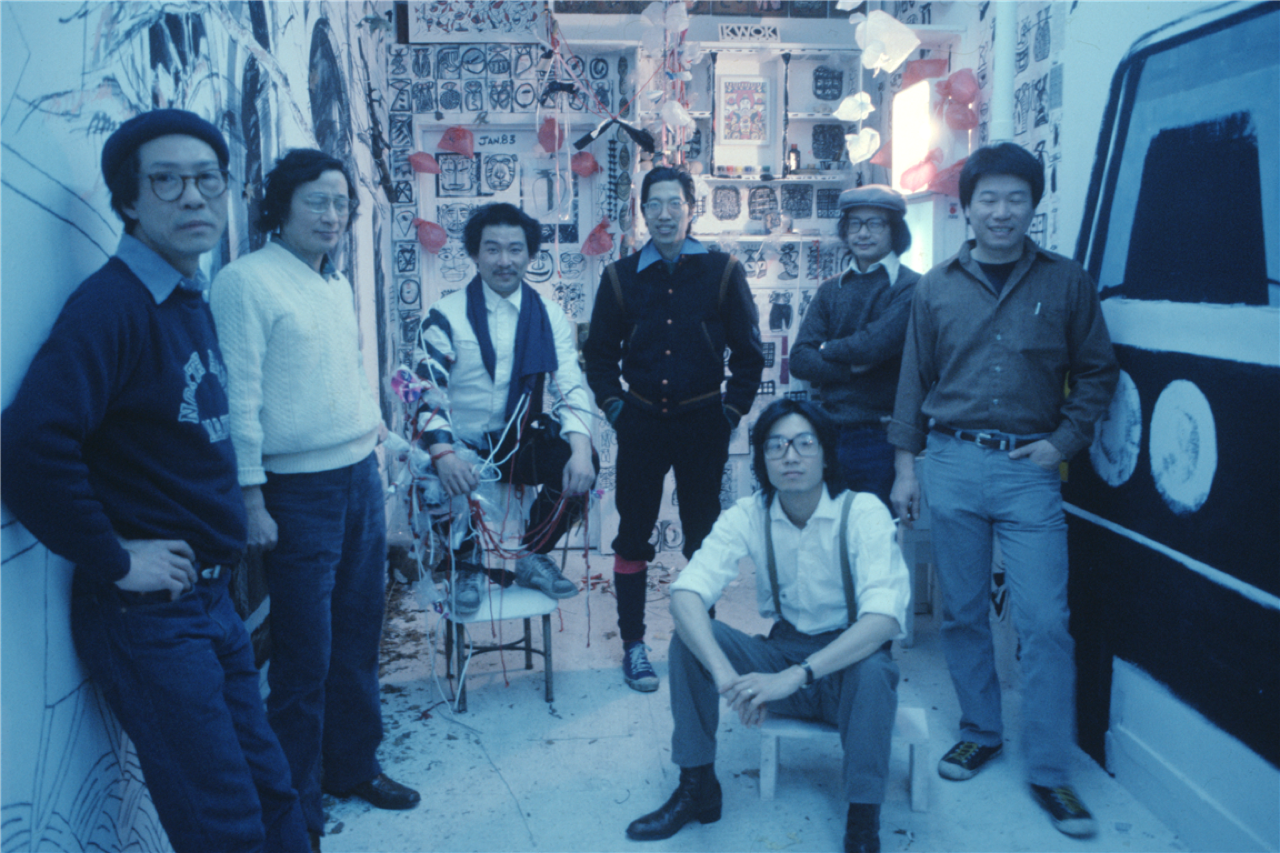 The Epoxy Group, 1982. Collection of Asia Art Archive and Kwok Mang Ho.