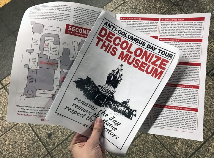 The brochure handed out during the tour and protest. (click to enlarge)