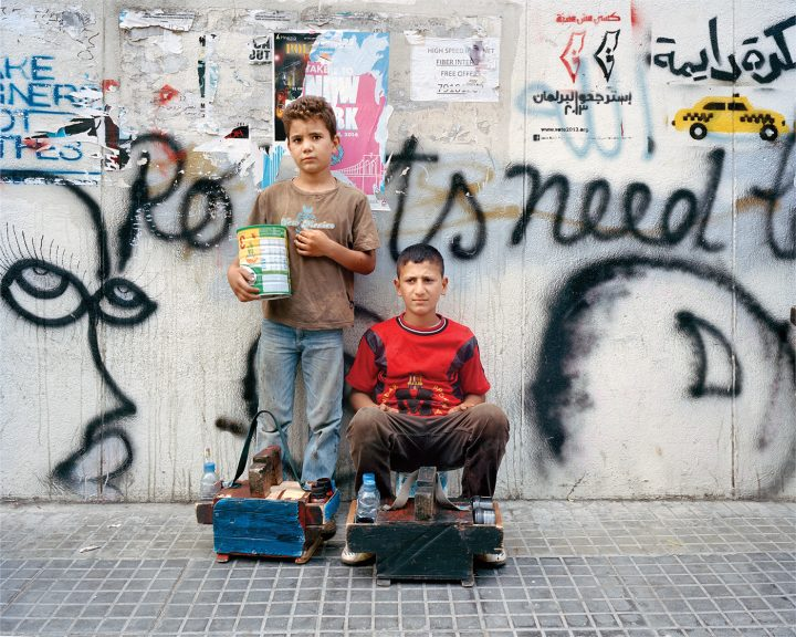 "Rania Matar, ""Mohammad 7, Assad 12, Beirut"" (2014)"