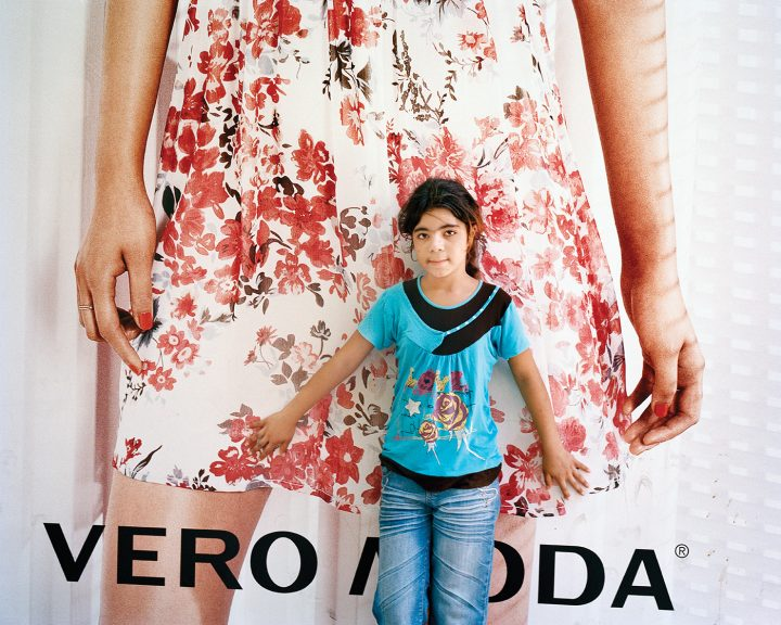 "Rania Matar, ""Reem 11 - Vera Moda, Beirut"" (2014)"