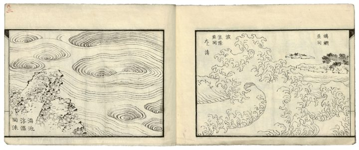 """Katsushika Hokusai, from """"Drawings for a Three-Volume Picture Book"""" (c.1823-33)"""