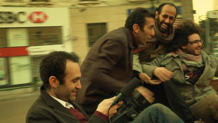 Still from <em>In the Last Days of the City</em> (courtesy Tamer El Said and Zawya)
