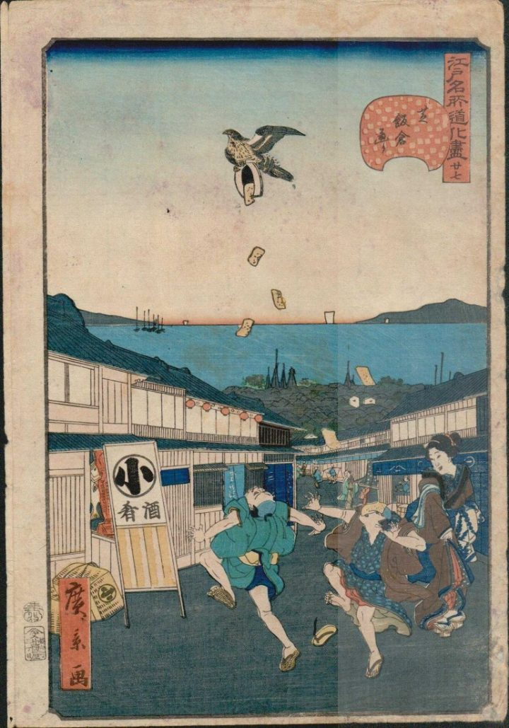 utagawa-hirokage-bird-drops-gold-coins-1860