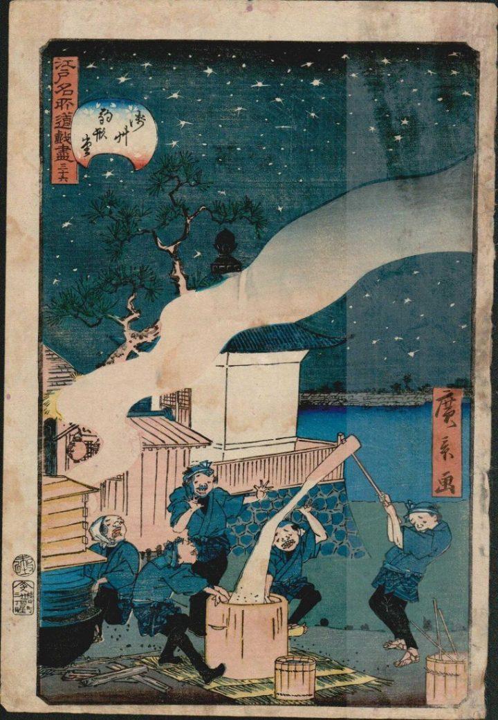 utagawa-hirokage-making-mochi-1860