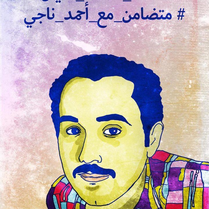 Ahmed Naji (image via @oxist/Instagram)