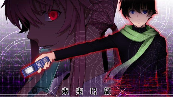 From the TV Anime series Future Diary, Mirai Nikki (2006–10)