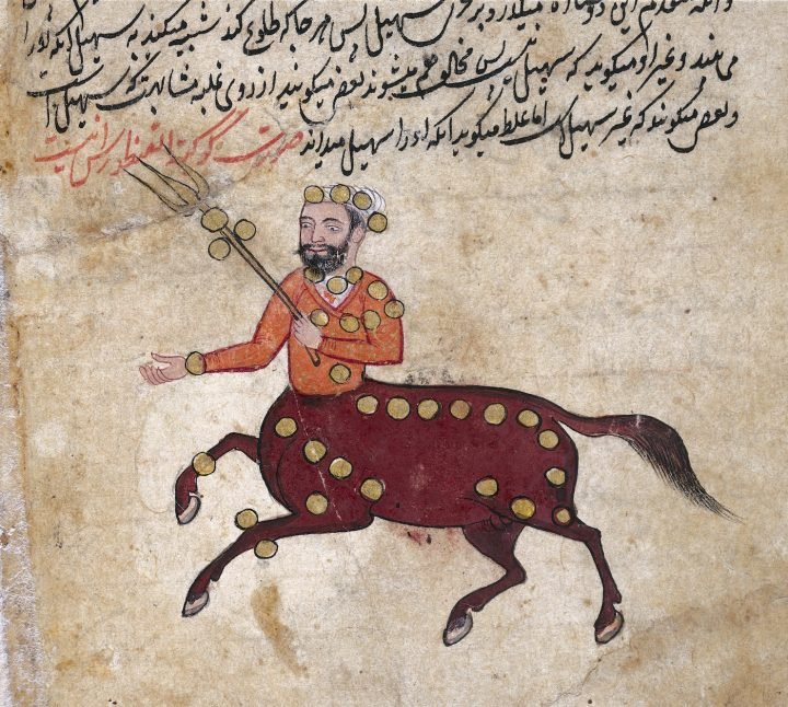 Persian miniature painting (c. late 17th or early 18th century) (courtesy Wellcome Library, London, via Wikimedia Commons)