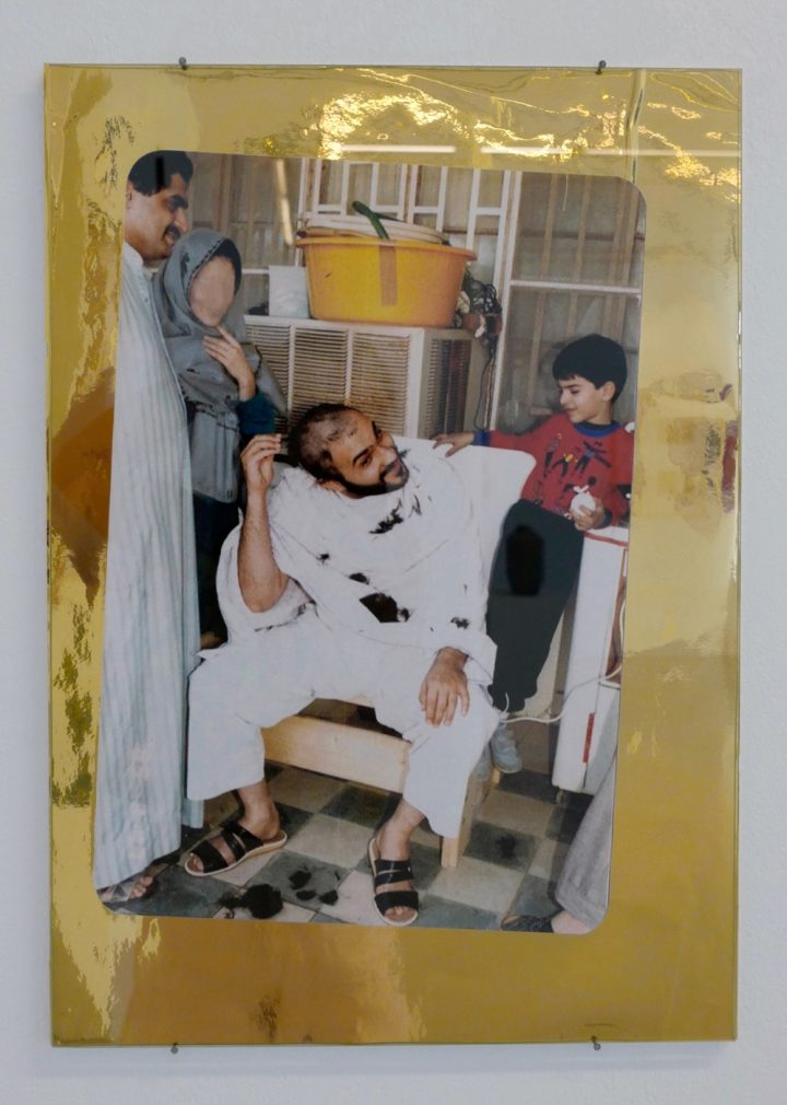 Alia Farid, mounted re-touched photograph, 29.7×42 cm, part of the installation <em srcset=