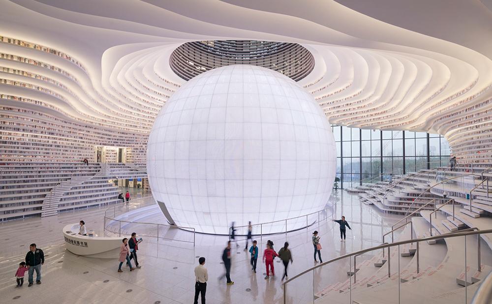 Library Mezzanine Architecture