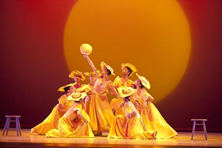 Alvin Ailey American Dance Theater in Alvin Ailey's <em srcset=