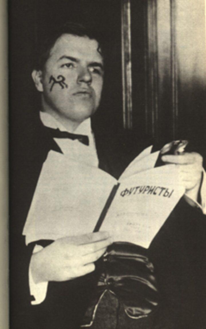 David Burliuk (1914) (via Wikimedia)
