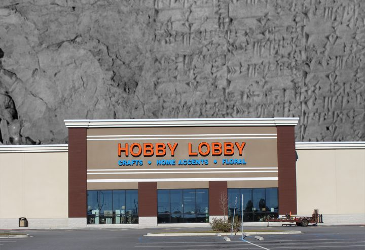 A Hobby Lobby location in Georgia and one of the seized cuneiform tablets (illustration by Benjamin Sutton/Hyperallergic)