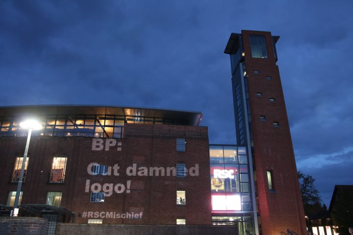 Projection by Feral X on the exterior of the Royal Shakespeare Company (photo by Feral X)