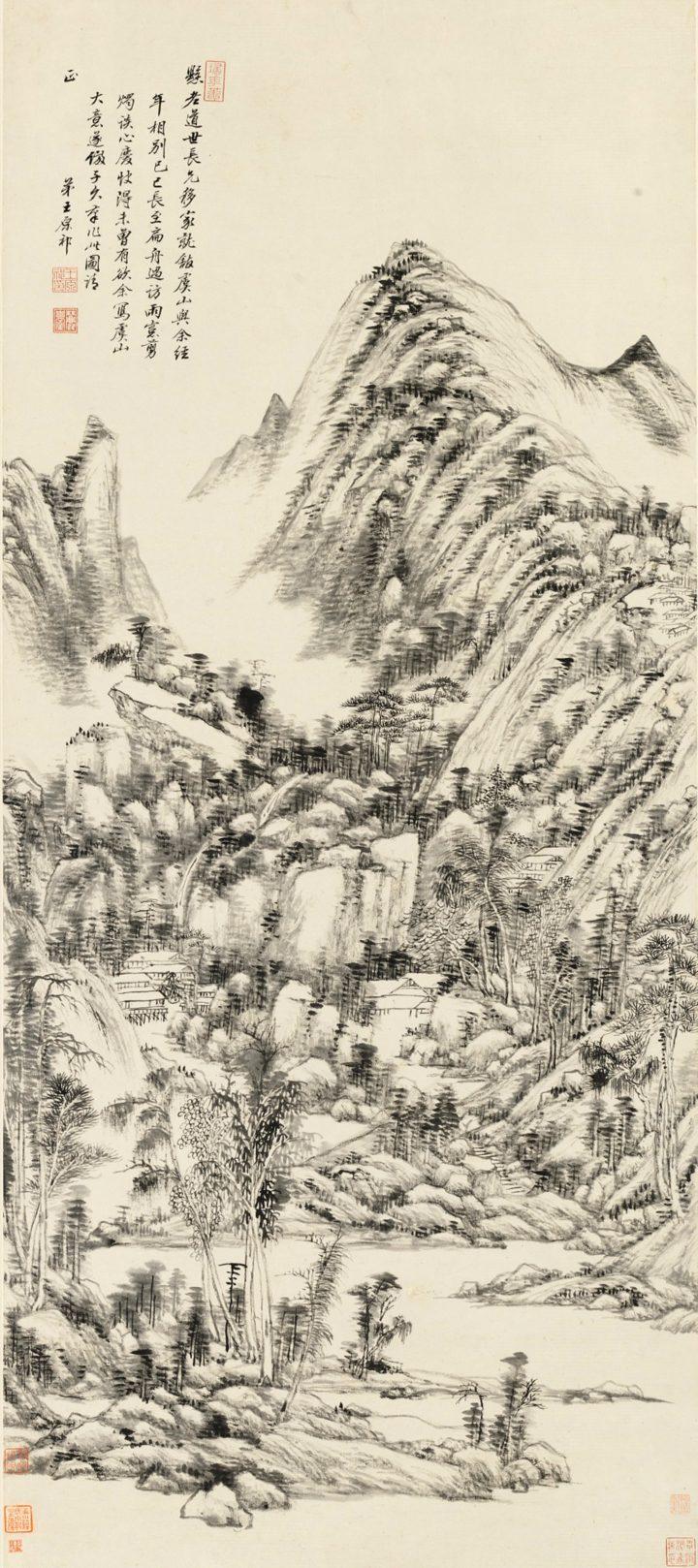 "Wang Yuanqi, ""Landscape of Yushan"" (dated jisi, summer solstice(June 21, 1689)), with three seals of the artist, sao hua an, wang yuan qi yin, lu tai ink on paper, hanging scroll 51 x 22 1/2 inches (image courtesy Sotheby's)"