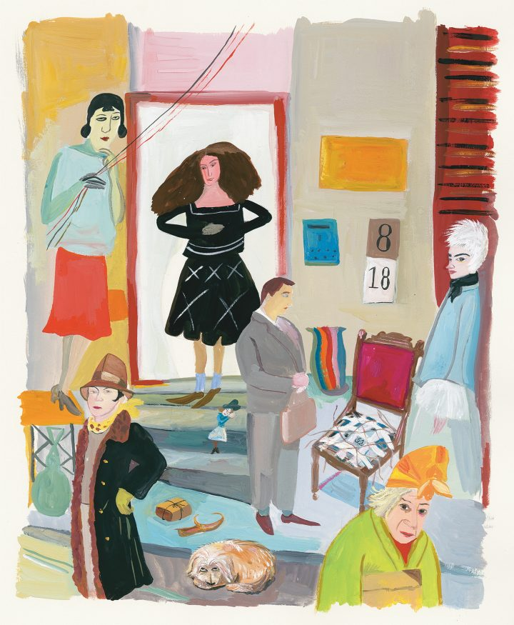 """Maira Kalman, """"None of us is perfect"""" from <em>The Elements of Style</em> (2004–2017), gouache on paper, 20 1/4 x 17 1/4 inches (image courtesy The Jewish Museum, New York and The New York Public Library)"""
