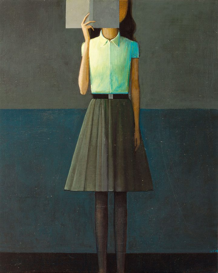 "Liu Ye, ""Reading Girl"" (2008), acrylic on canvas, 29 1/2 x 23 5/8 inches (image courtesy Christie's)"
