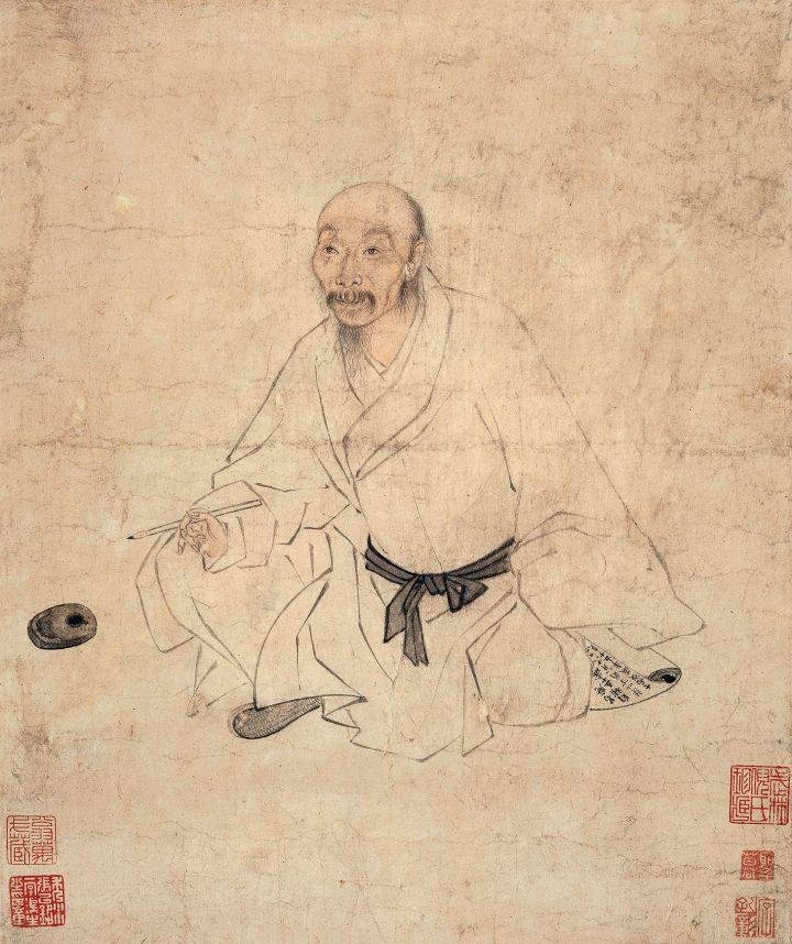"Xiang Shengmo, ""Self Portrait"" (1646) (image courtesy The Museum of Fine Arts, Boston)"