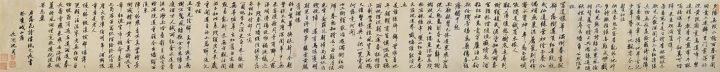 """Shen Zhou, """"Poems On Falling Flowers In Running Script,"""" ink on paper, handscroll, 11 1/4 x 112 3/4 inches (image courtesy Sotheby's)"""