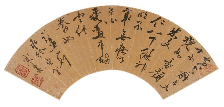 Various Calligraphy, The Tao Ting Yee and Tao pao Ve Ming Collection of Chinese Paintings and Calligraphy, attributed to Wu Kuan, Chen Liu, Chen Jiru, Qian Qianyi, Mao Xiang, Liu Yong (image courtesy Sotheby's)
