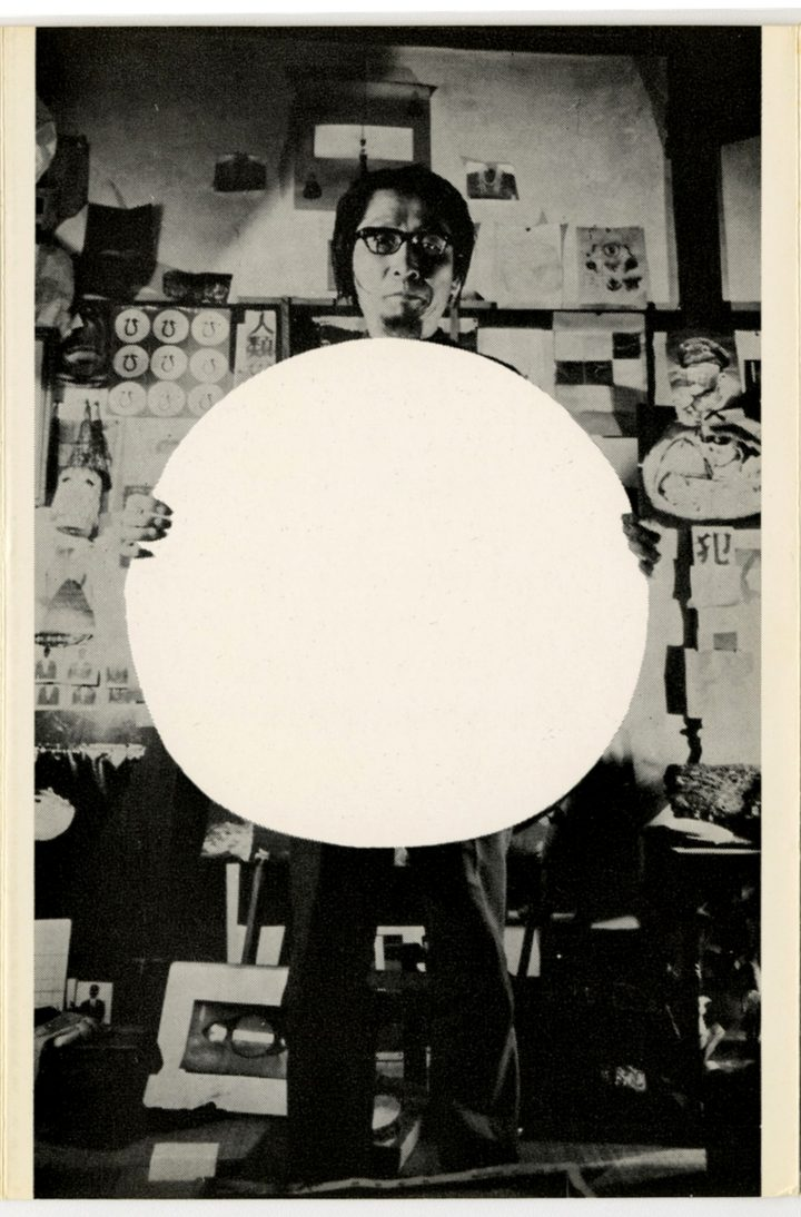 "Yutaka Matsuzawa with ""White Circle"" (1969), digital print reproduced from ""Y. Matsuzawa,"" exhibition brochure published by Aoki Gallery, Tokyo, 1969, 6 x 4 1/8 inches (original photo by Kō Nakajima, this photo courtesy of Japan Society)"