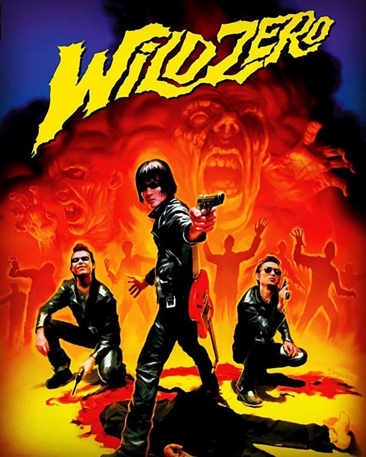 <em>Wild Zero</em> (1999), directed by Tetsuro Takeuchi (image courtesy the Museum of Arts and Design)