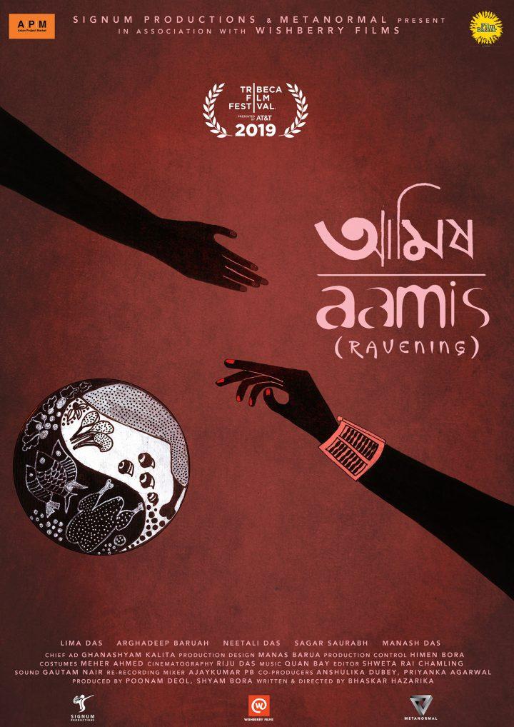 <em>Aamis</em> poster